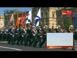Москва. Парад Победы на Красной площади 9 мая 2018 - Москва 24