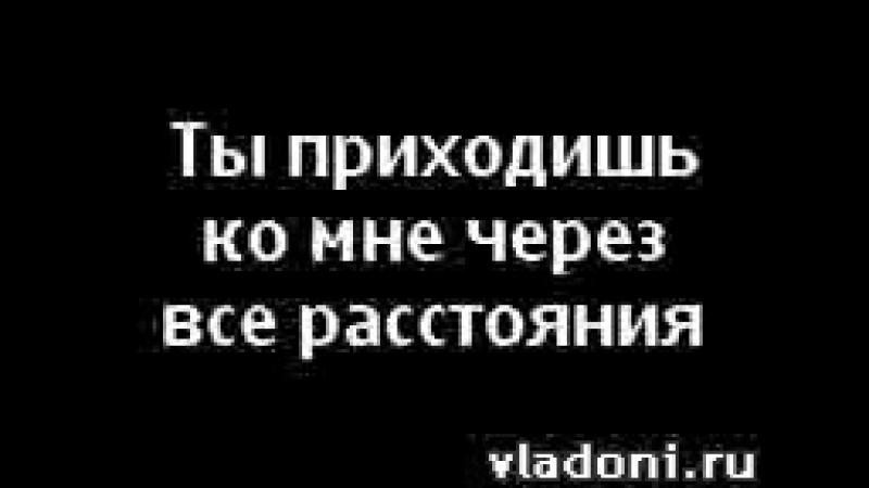 JA_ljublju_tebja..-spaces.ru
