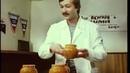 Фрагмент фильма 'Берегите женщин! (1981)'