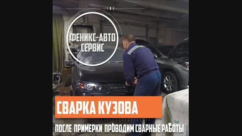 Сварка кузова Nissan Almera