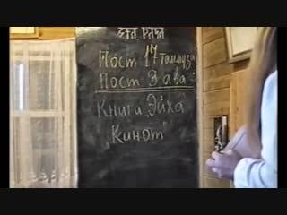 Асгардское Духовное Училище-Курс 1.90-Религиоведение (урок 9 – Иудаизм).Часть 1