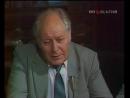 Очевидное - невероятное. Земные недра - Путешествие к центру Земли. 1991