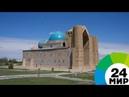 Чудо-колодец в Туркестане хорошо разбирается в людях - МИР 24