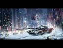 Утренний Стрим /Armored Warfare - Проект Армата