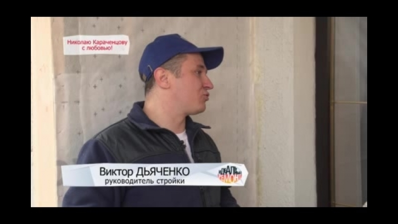07. Николай Караченцов 05.04.2014