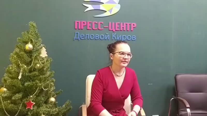 Клуб Благость г. Киров - Live