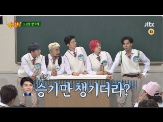 [PREVIEW] Knowing Brothers   Знающие братья (EP. 127)