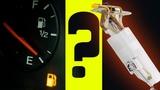 Проверка ДУТ и лампы резерва топлива  Chevrolet Lanos