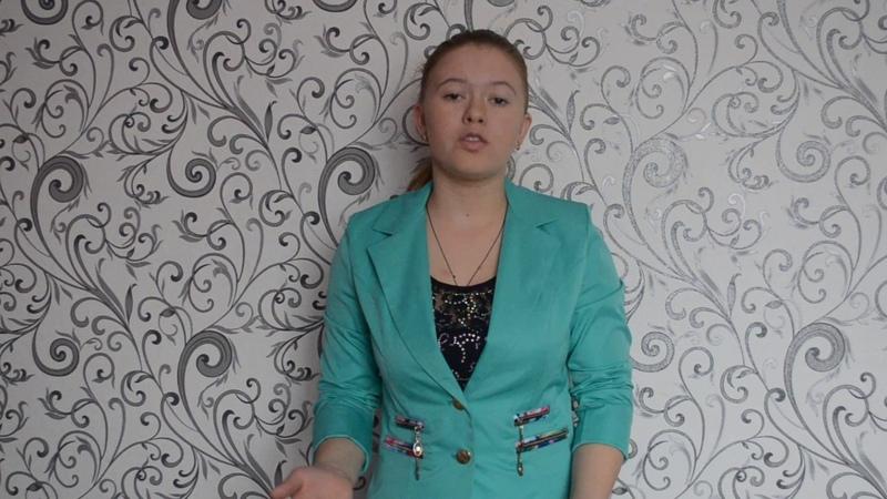М.Сухомлинський Суниці для НАТАЛІ На допомогу вчителю початкових класів DSC 0590
