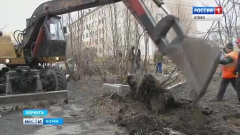 ХэлоуВоркута | Подготовка территории под строительство храма в Воркуте.