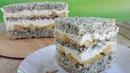 Торт Райское яблочко маковый торт с карамелизованными яблоками и крем с маскарпоне