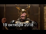 Дмитрий Быков ОДИН 19 октября 2018 Эхо Москвы