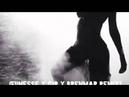 Beyonce Drunk in Love Brenmar x Fiinesse x Gip Remix