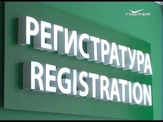 Больницу имени Пирогова в Самаре проверили на готовность к ЧМ-2018