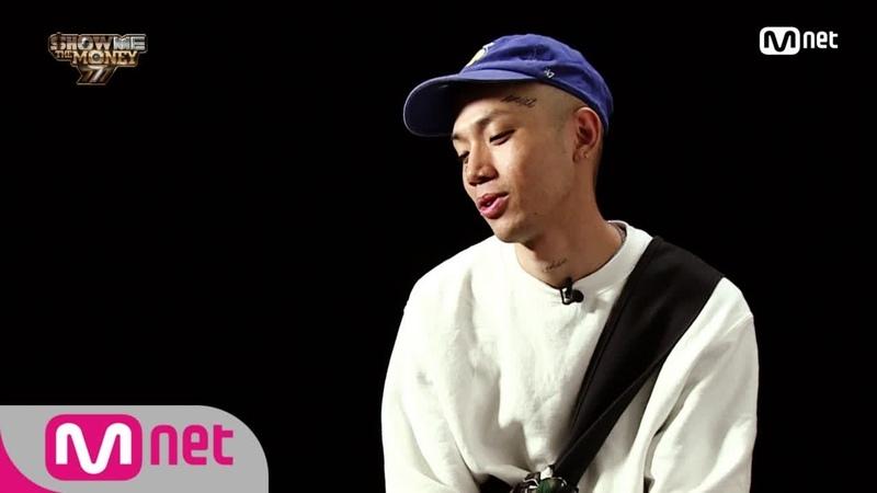 Show Me The Money777 [NEXT WEEK] ′음원미션 in 홍콩′ 누군가는 반드시 탈락한다! 서울로 돌아갈 탈