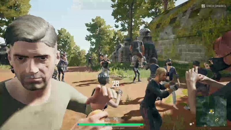 PLAYERUNKNOWN'S BATTLEGROUNDS играем с друзьями