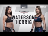 UFC 229 Michelle Waterson vs Felice Herrig