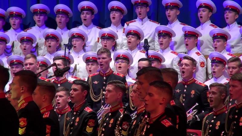 «Вниз по матушке по Волге» в исполнении хора Московского военно-музыкального училища