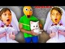 ДВЕ НЕВЕСТЫ? BALDI в ШОКЕ Верни Моего КОТЕНКА СВАДЬБА BALDI БАЛДИ BASICS видео для детей Валеришка