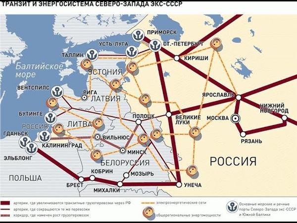 ✔ Хочешь в ЕС к черту АЭС прибалты осознали ловушку отказа от России смотреть онлайн без регистрации