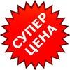 www.КерамикаПлиткаКраснодар.рф