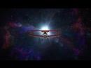 Nоль Три - Авиатор Вселенной (лирик видео)