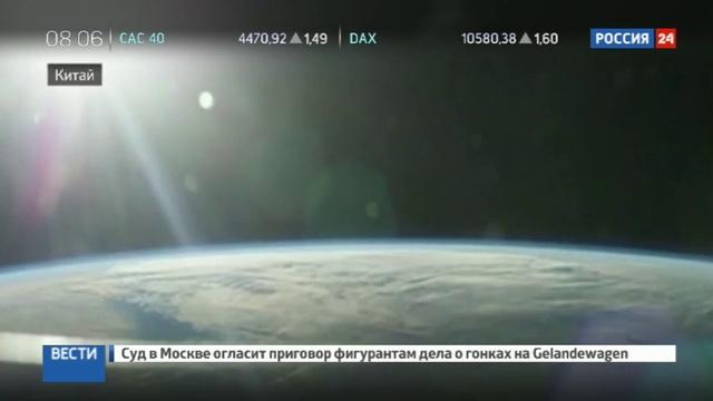 Новости на Россия 24 • Союз опыта и молодости: на китайскую орбитальную станцию отправился первый экипаж
