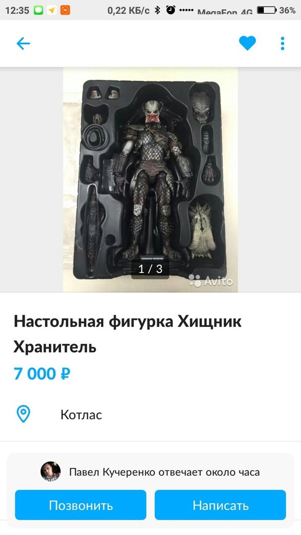 https://pp.userapi.com/c845418/v845418443/108853/Errr-dQkz7s.jpg