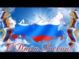 россия русь живи страна живи...