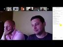 Конференция с трейдерами компании Омниа 15 08 18