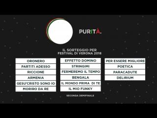 2 demifinale del Festival Di Verona
