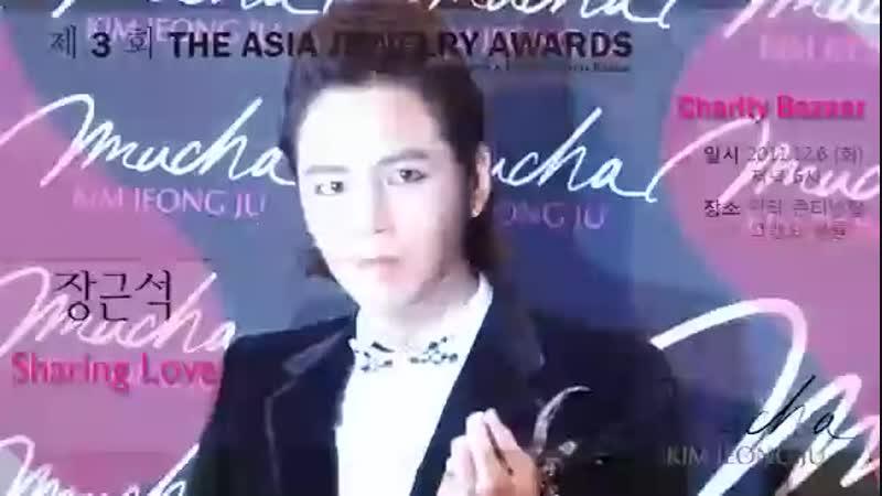 [2011.12.06] Jang Keun Suk at 3rd Asia Jewery Awards (3)