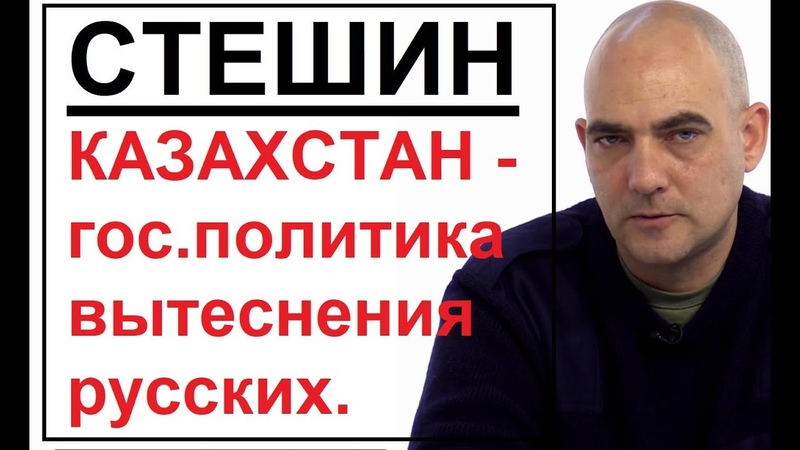 50 тыс. русских в год уезжают из КАЗАХСТАНА навсегда!