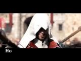 Классное видео про ассасин 3.mp4