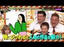 180514 Nakai-kun no Manabu Switch