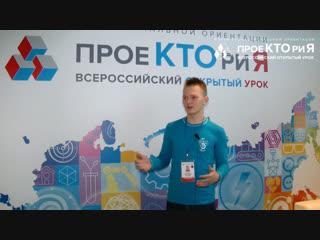 Александр Скатов, участник форума
