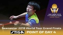 Point of Day 4 by Stiga   Lin Gaoyuan vs Tomokazu Harimoto   2018 ITTF World Tour Grand Finals