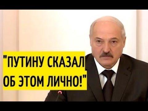 Однажды мы будем рады Украине в НАТ0! Заявление Лукашенко, которое ОШАРАШИЛО даже белорусов!