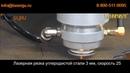 Лазерная резка углеродистой стали 3 мм на лазере SEKIRUS 260 Вт