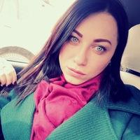 Галина Анисова