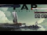 FAR - Lone Sails Путешествия на большом корабле