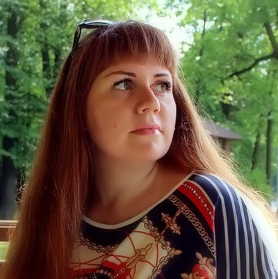 Светлана Малецкая