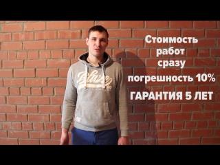 Электрика в квартире, Электромонтаж Челябинск, ЖК Ньютон.