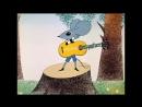 Советский мультфильм Песенка Мышонка Союзмультфильм 1967 год
