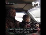 Работяга из Кирово-Чепецка случайно потратил все семейные деньги на стриптизёрш