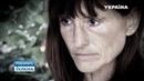 Тюремная мама последний шанс в эфире полный выпуск Говорить Україна