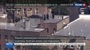 Новости на Россия 24 Стрелок из нью йоркской больницы мертв