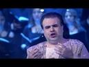 AMEN | Musical Drama | Act 1 | Far Away DAVID BABAYANTS