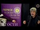 Поэт Симон Осиашвили в программе Гости Валерия Сёмина на Радио 1