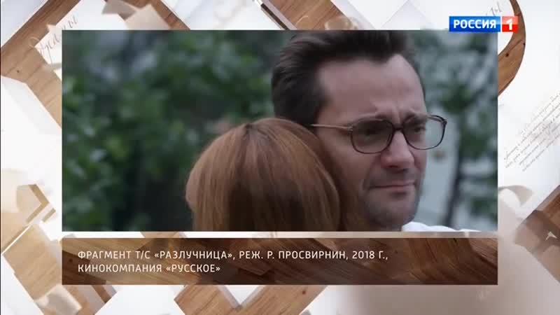 Дмитрий Миллер вместе с женой не удержался от слёз вспомнив роль в фильме Разлучница